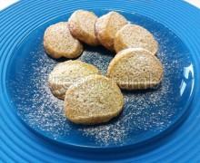 Biscotti al Cardamomo